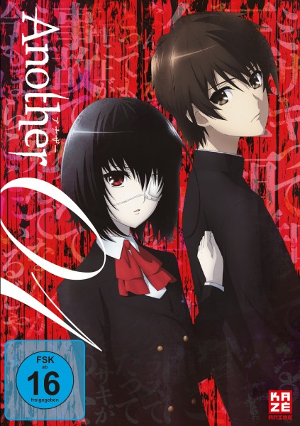 Another - Volume 01 [DVD]