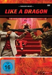 Like A Dragon (FSK 16) [DVD]