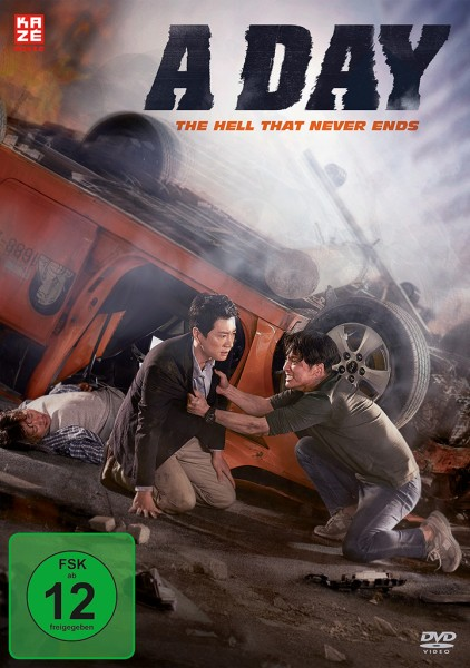 A Day [DVD]