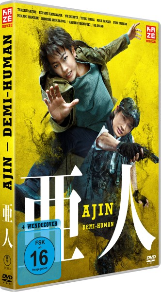 Ajin: Demi-Human - The Movie [DVD]