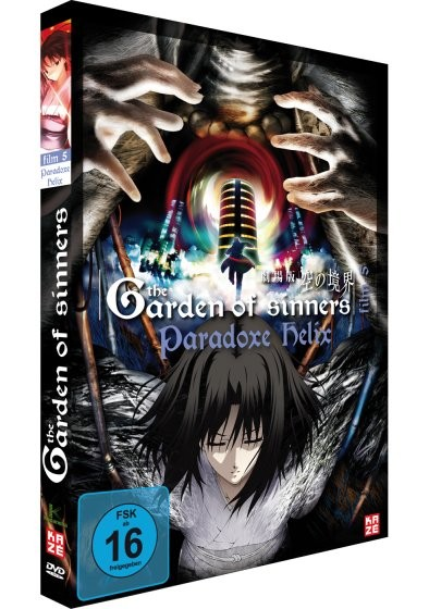 Garden of Sinners - Film 5: Paradoxe Helix [DVD+CD]
