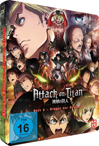 Attack on Titan - Anime Movie 02: Flügel der Freiheit (Limited Edition) [Blu-ray]