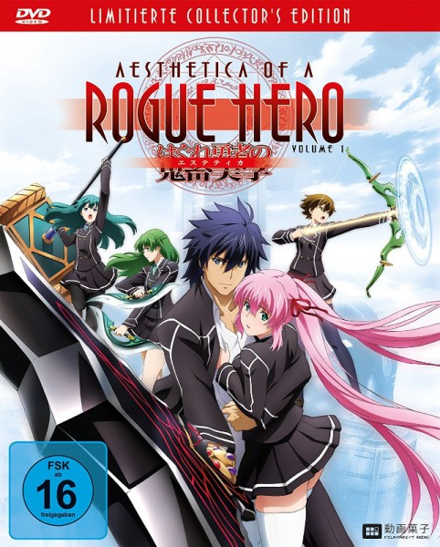 Aesthetica of a Rogue Hero - Volume 01 [DVD]