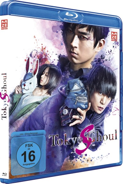 Tokyo Ghoul S - The Movie [Blu-ray]