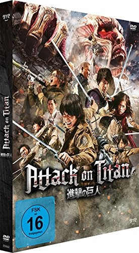 Attack on Titan [DVD]