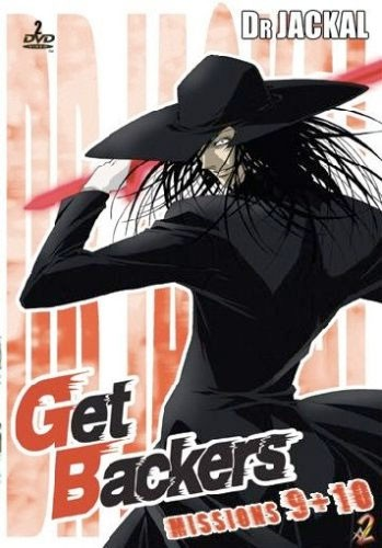Get Backers - Volume 05 S.E. Box (Episoden 41-49) [2 DVDs+CD]