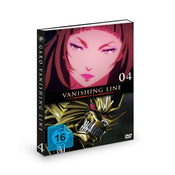 Garo: Vanishing Line - Volume 04 [DVD]