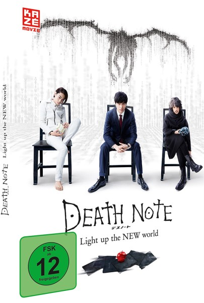 Death Note: Light Up the New World (Limited Edition) [Blu-ray]