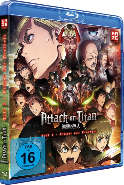 Attack on Titan - Anime Movie 02: Flügel der Freiheit [Blu-ray]