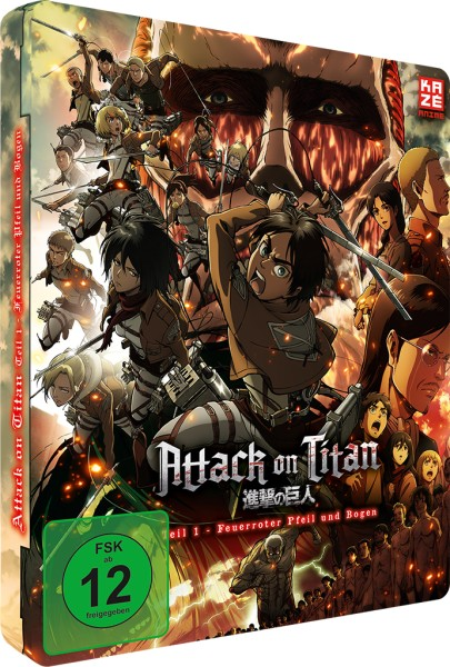 Attack on Titan - Anime Movie 01: Feuerroter Pfeil und Bogen (Limited Edition) [Blu-ray]