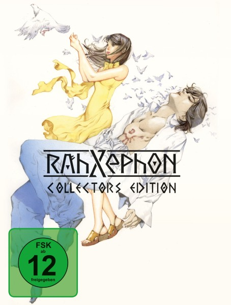 RahXephon - Gesamtausgabe Box (Collector's Edition) [5 DVDs]