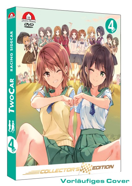 Two Car - Volume 04 (Limited Collector's Edition) [DVD]
