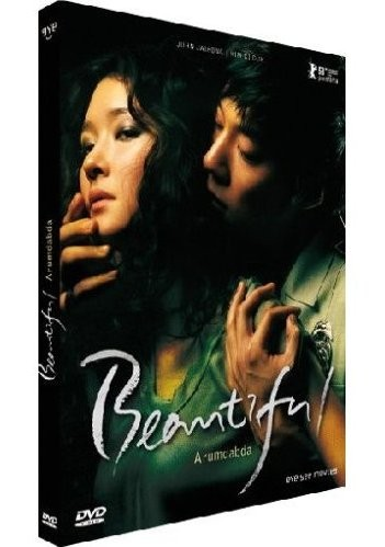 Beautiful Arumdabda - Deluxe Edition [2 DVDs]
