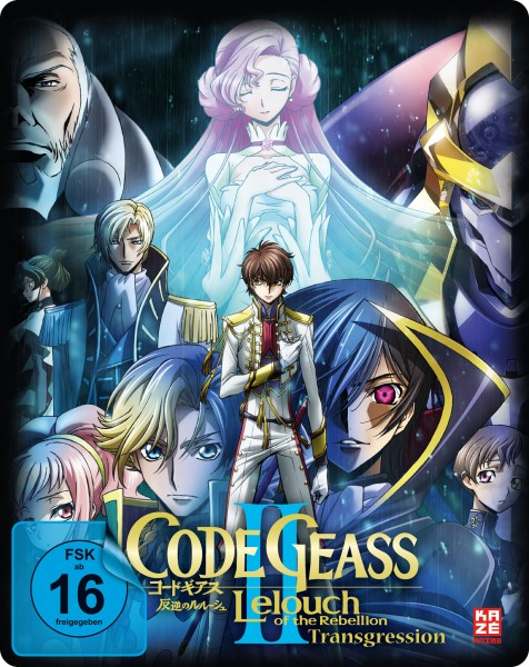 Code Geass: Lelouch of the Rebellion - II. Transgression [DVD]
