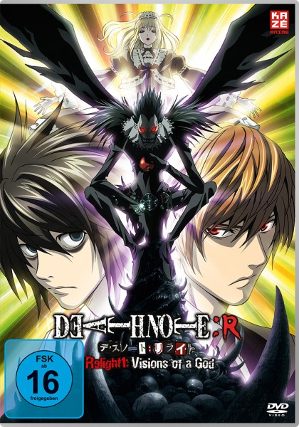 Death Note - Relight 1: Visions of a God [DVD]