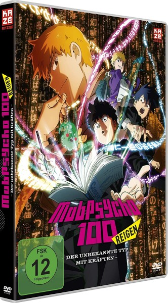 Mob Psycho 100 REIGEN - The Miraculous Unknown Psychic [DVD]