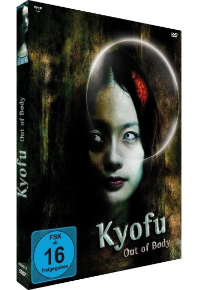 Kyôfu - Out of Body [DVD]