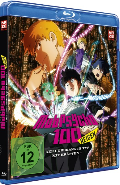Mob Psycho 100 REIGEN - The Miraculous Unknown Psychic [Blu-ray]