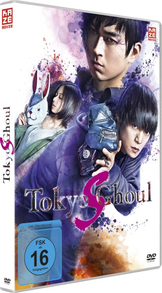 Tokyo Ghoul S - The Movie [DVD]