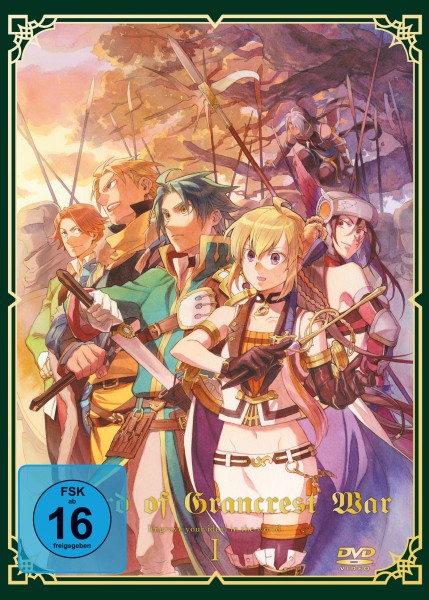 Record of Grancrest War - Volume 01 [DVD]