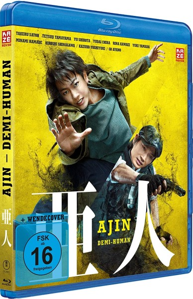 Ajin: Demi-Human - The Movie [Blu-ray]