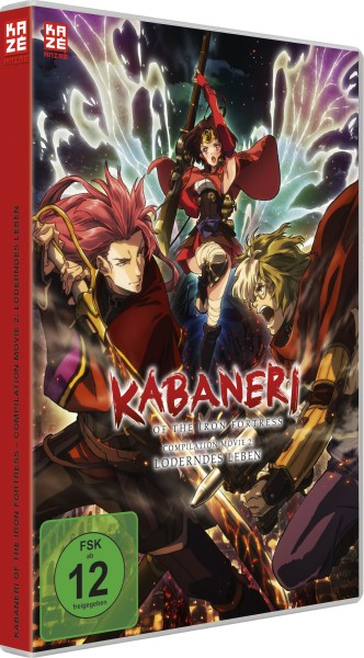 Kabaneri of the Iron Fortress - Compilation Movie 2: Loderndes Leben [DVD]