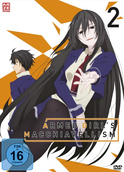 Armed Girl's Machiavellism - Volume 02 [DVD]