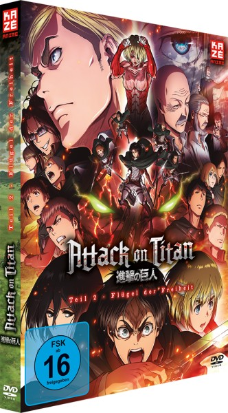 Attack on Titan - Anime Movie 02: Flügel der Freiheit [DVD]