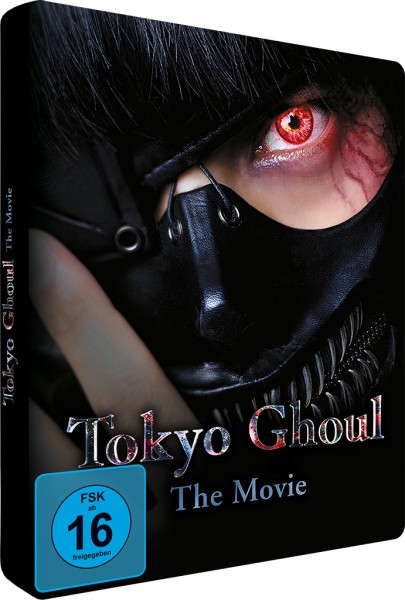 Tokyo Ghoul: The Movie (Limited Edition) [Blu-ray]