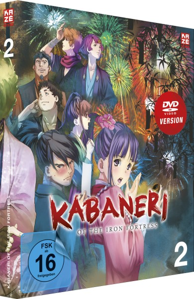 Kabaneri of the Iron Fortress - Volume 02 [DVD]